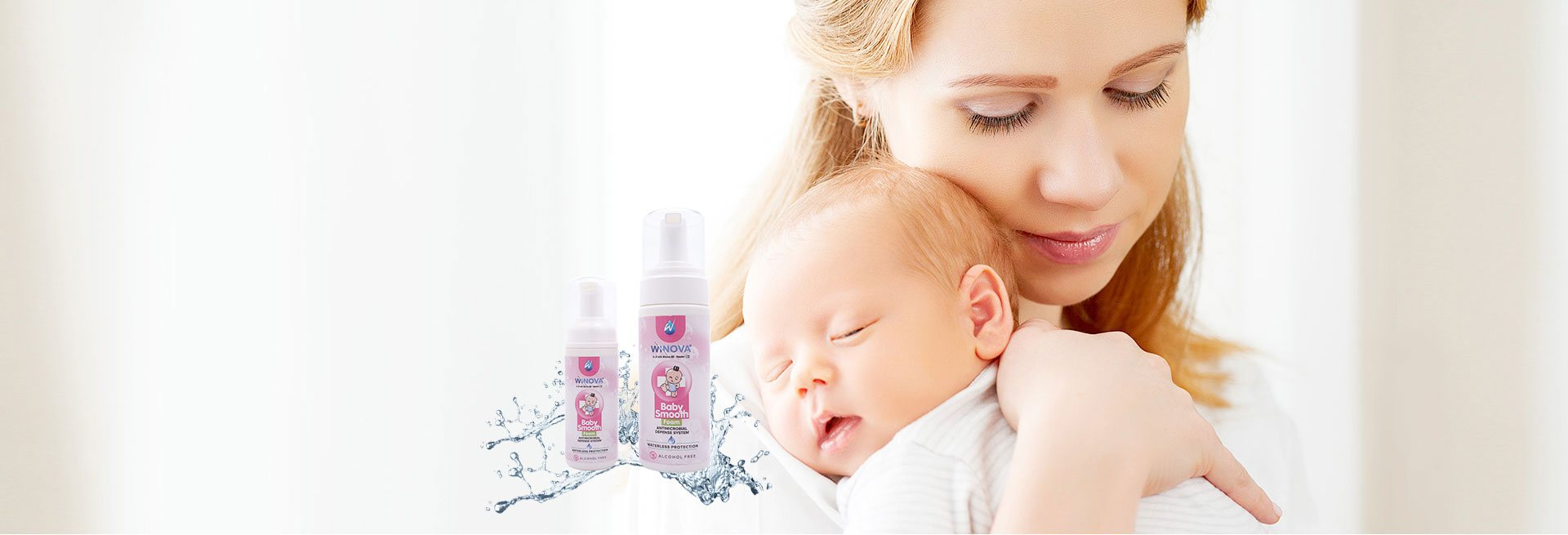 baby-smooth1-new-1